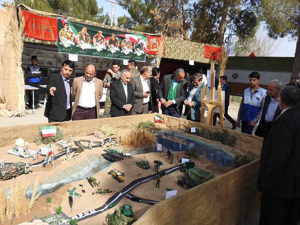 گزارش تصویری یادواره شهدای دانش آموز و نمایشگاه دهه فجر